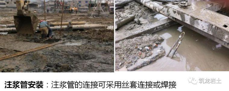 泥浆护壁回转钻孔灌注桩后注浆工程技术交底_42