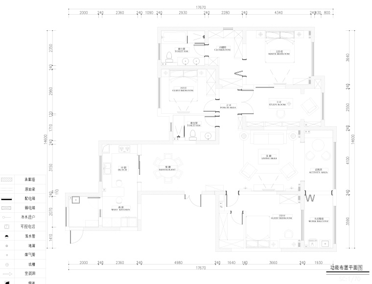 龙湖香醍漫步191m²美式样板房装修施工图
