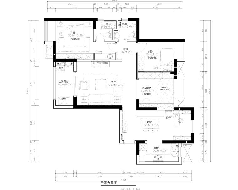 保利心语120平三居室样板间室内装修施工图