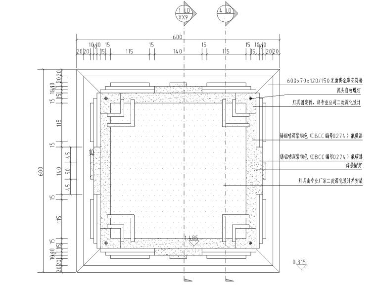 景观细部施工图 中高端特色灯具标准详图-01 特色灯具