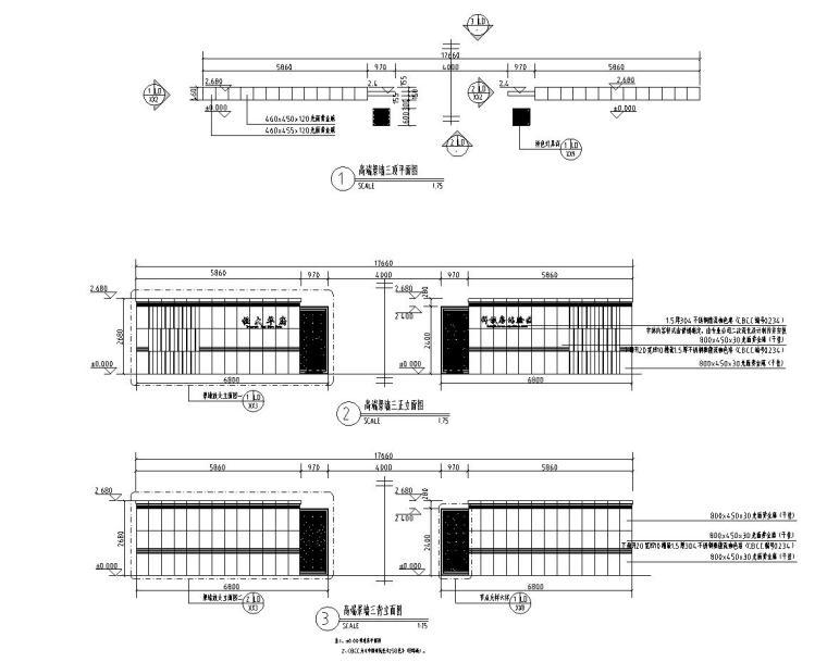 景观细部施工图|高端景墙做法标准详图