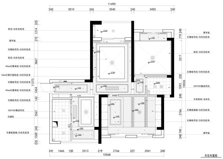 花房姑娘项目设计室内装修全套CAD施工图纸-天花布置图_看图王