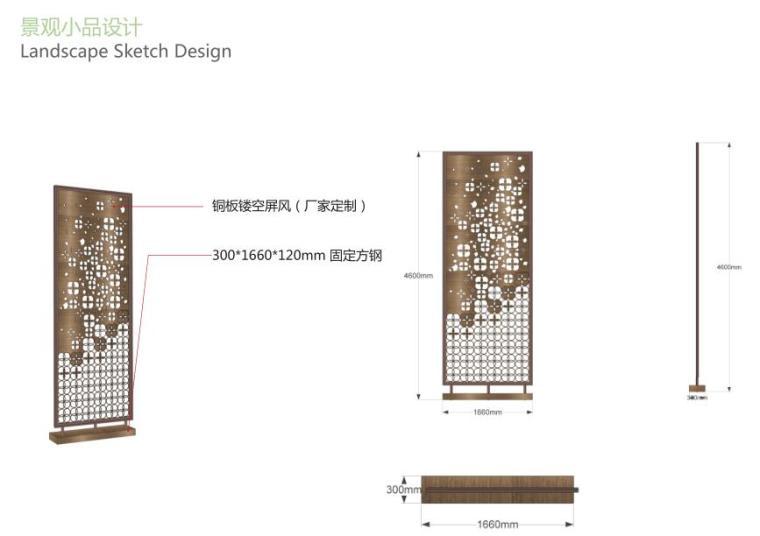 [上海]新古典风格高档居住区景观概念文本-景观小品设计
