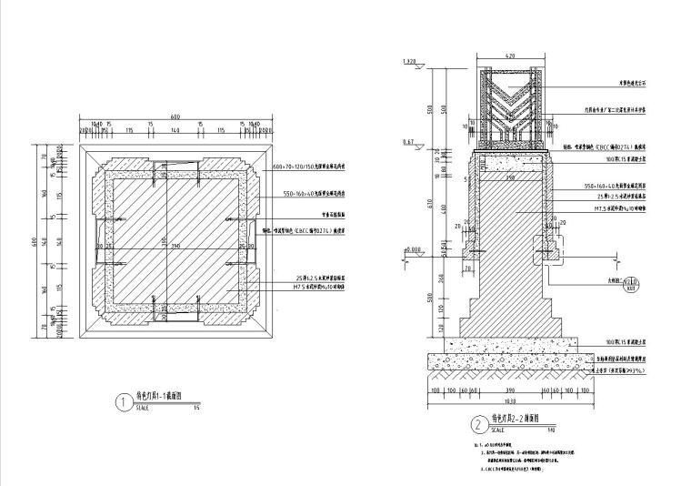 景观细部施工图|高端景墙三特色灯具-灯具剖面图