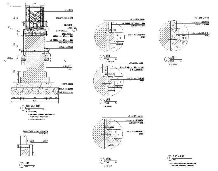 景观细部施工图|高端景墙三特色灯具-灯具意向图