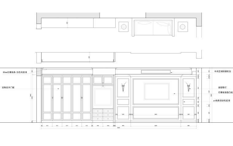 复地东湖国际两居室样板房装修全套施工图-电视墙立面图_看图王