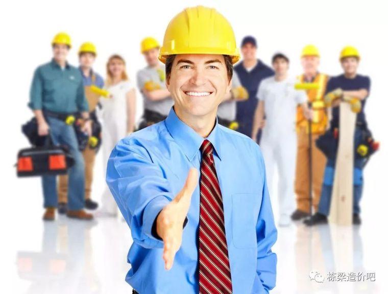 如何让你的二级建造师证书更有价值!_1