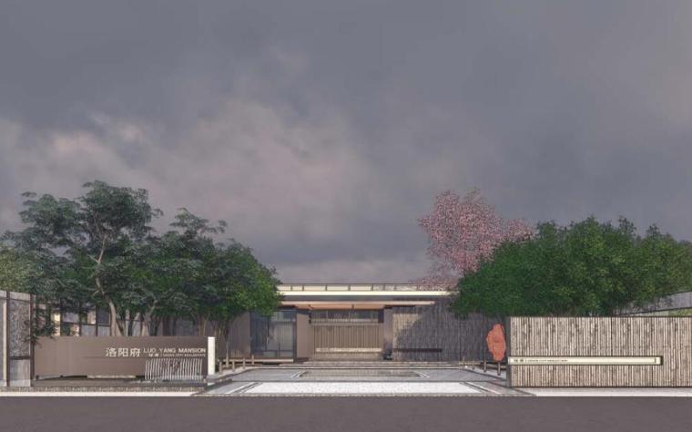 [河南]新中式风格洛阳府景观方案设计