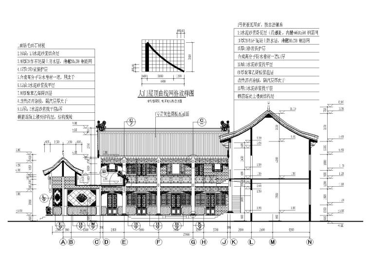仿古四合院建筑设计施工图(带效果图)-1-1剖面图