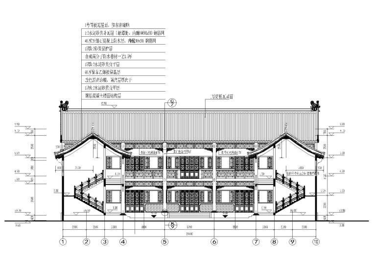 仿古四合院建筑设计施工图(带效果图)-2-2剖面图
