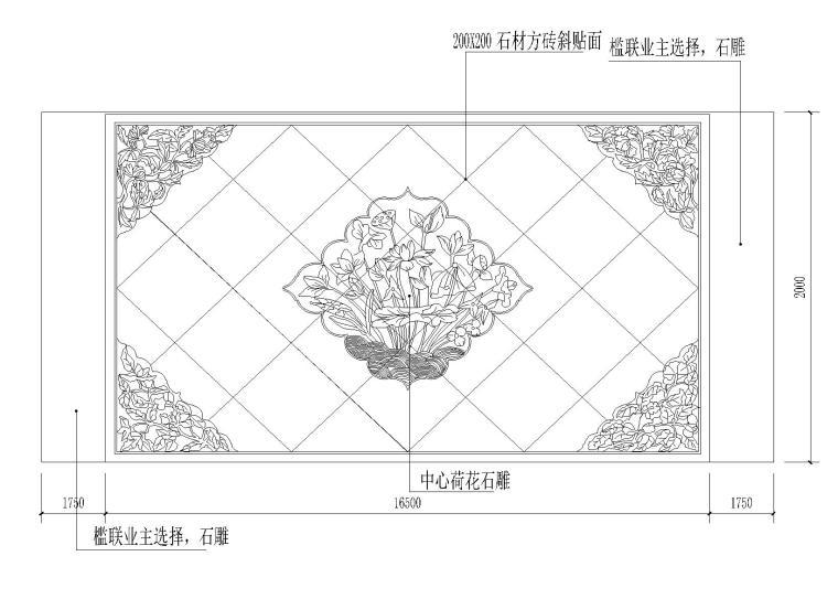 仿古四合院建筑设计施工图(带效果图)-门内侧墙棋盘心石雕大样图