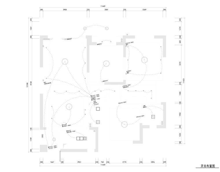 复地东湖国际两居室样板房装修全套施工图-开关布置图_看图王