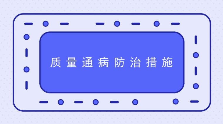 默认标题_横版海报_2019.08.26