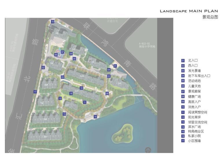 [浙江]新中式风格住宅区豪宅概念设计-景观总图一