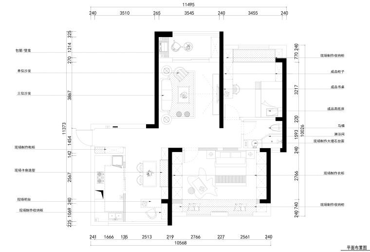 花房姑娘项目设计室内装修全套CAD施工图纸