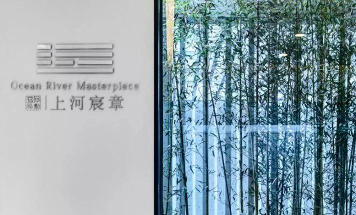 860㎡以中式合院的布局为灵感,打造东方_6