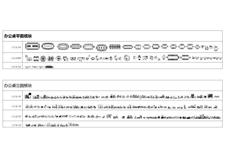 [05]梁志天专用CAD模块合辑丨66.1M