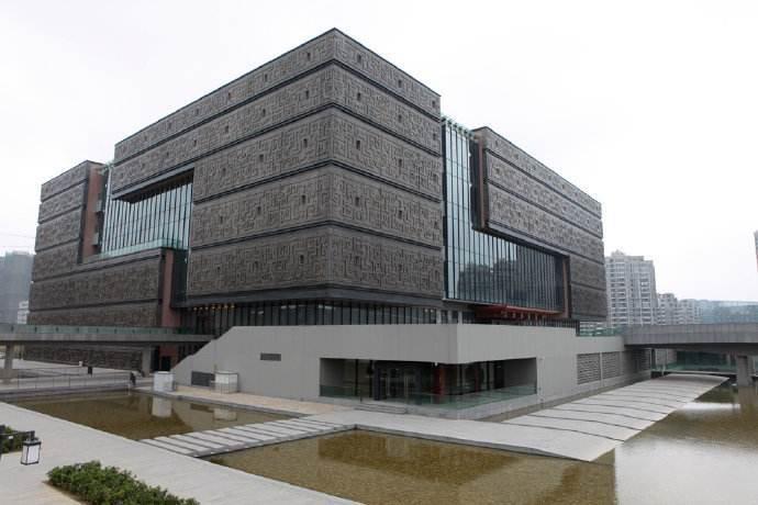 博物馆施工及质量创优情况介绍(PPT)