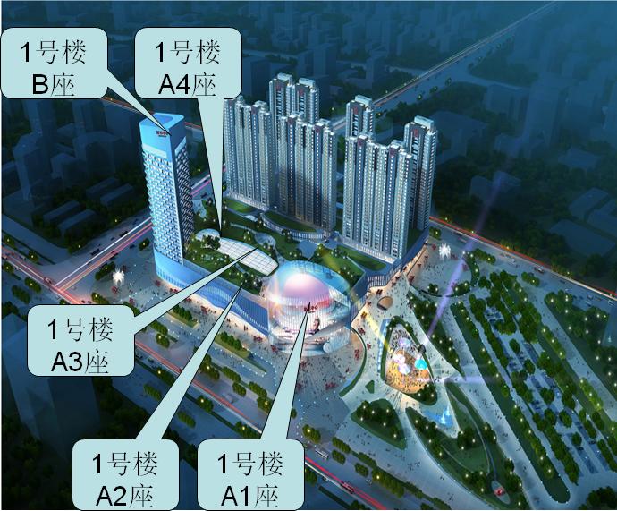 综合楼项目质量创优开展情况汇报(图文)