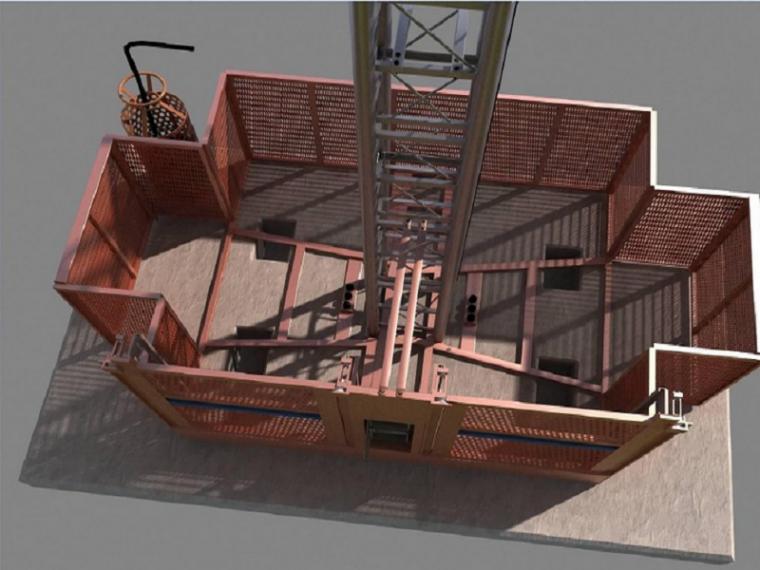 施工升降机安全培训讲义PPT(图文解读)