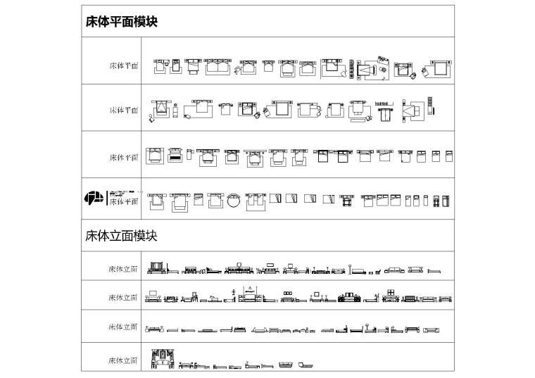 [04]李玮珉专用CAD模块合辑丨15.9M-李玮珉专用床体模块