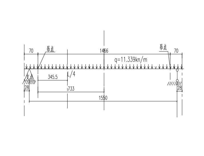 预制构件吊装应力计算及吊环设计计算