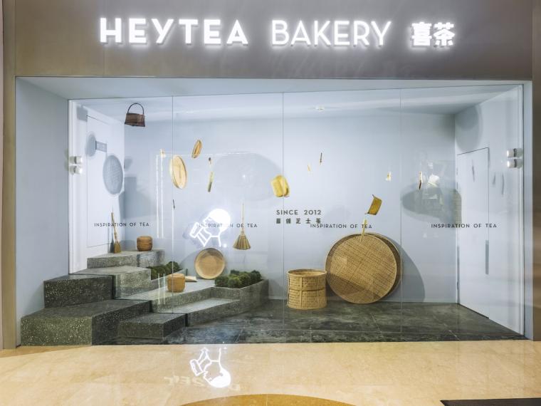 杭州国大城市广场喜茶热麦店-1