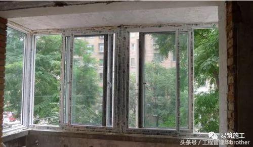 外窗塞缝工程施工工艺指引