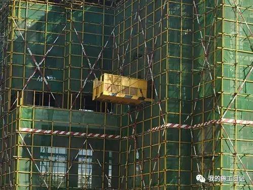 悬挑型钢卸料平台施工方案,超详细!