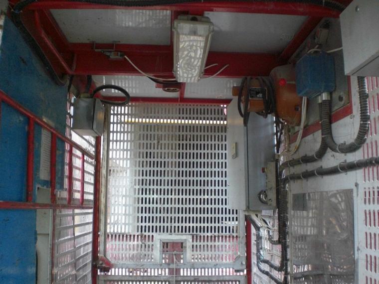 施工升降机安全规程培训讲义(图文并茂)
