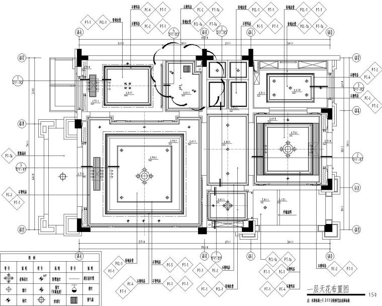 成都知名地产西子城335㎡四居室样板房施工图纸-一层天花布置图_看图王