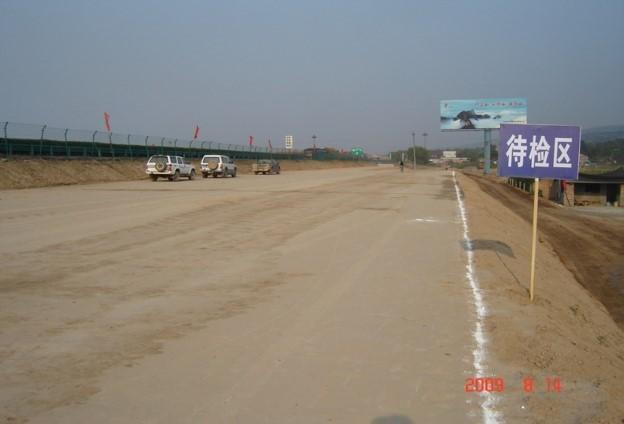 田间土路整改线段市政工程施工组织设计