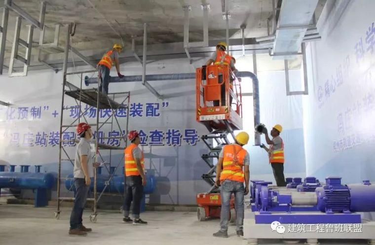 机电管线及设备工厂化预制技术,大公司都在_4