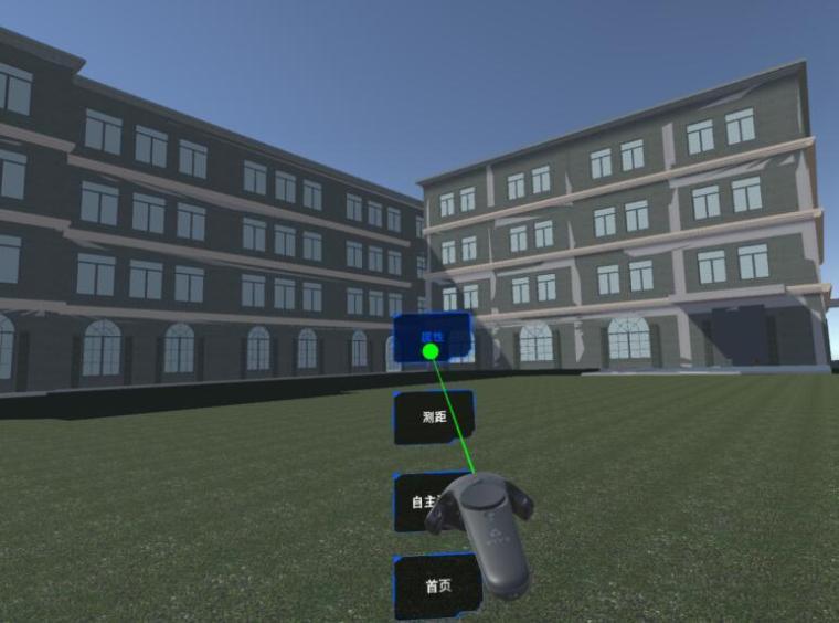 Revit一键VR软件介绍课件