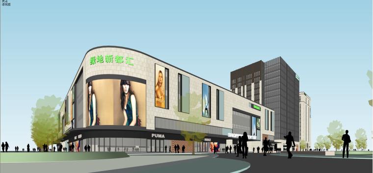 新古典风格新都汇新古典商业及办公建筑模型