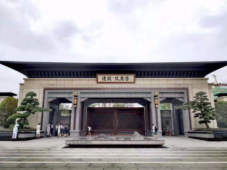 100款·最新景观大门集锦(2019年上半年)_107