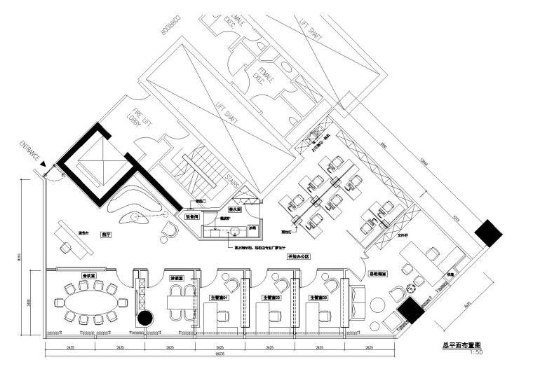 [新加坡]IDEA-新加坡办事处施工图+效果图