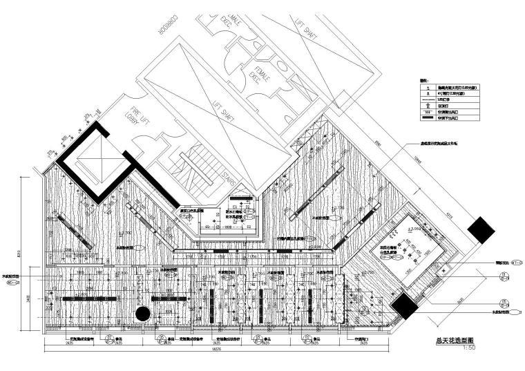 [新加坡]新加坡办事处设计施工图+效果图-天花示意图