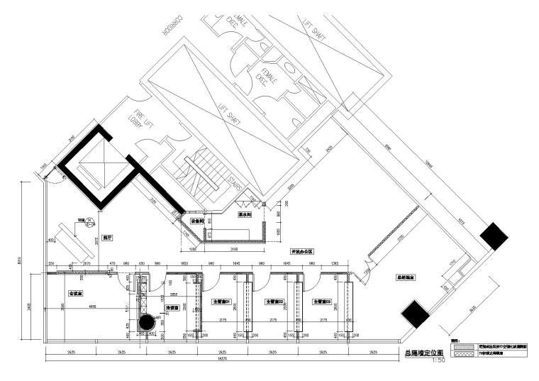 [新加坡]新加坡办事处设计施工图+效果图-隔墙定位图