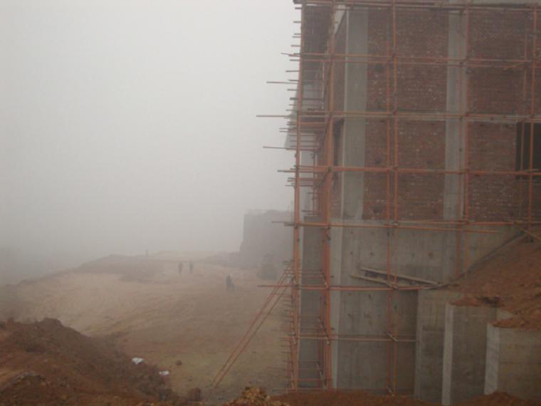建筑工程安全施工典型违章问题培训讲义PPT