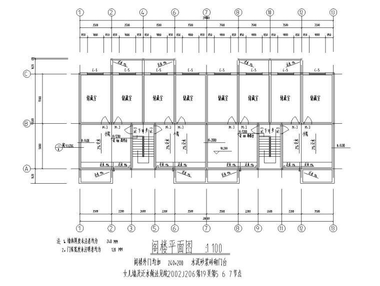 六层安置楼二单元1968平米对称户型设计图-阁楼平面图