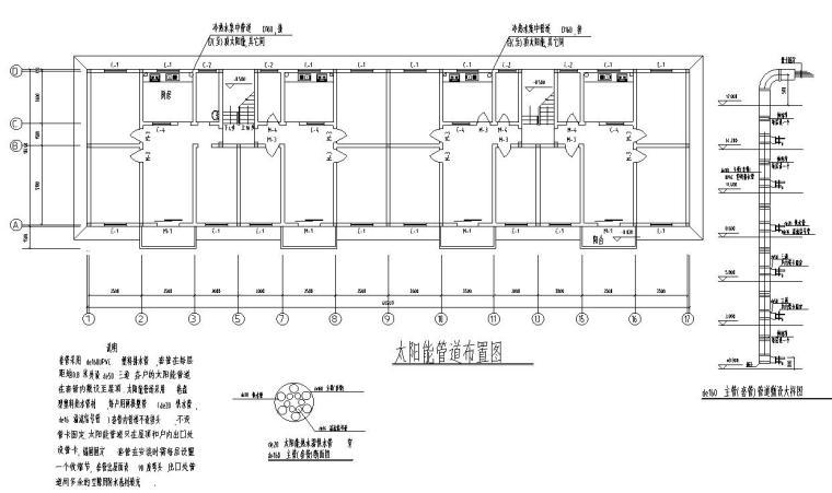 六层安置楼二单元1968平米对称户型设计图-太阳能管道布置图