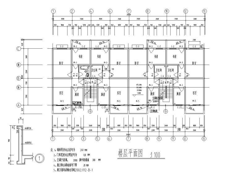 六层安置楼二单元1968平米对称户型设计图-楼层平面图
