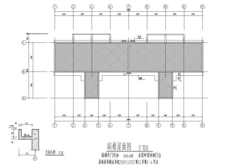 六层安置楼二单元1968平米对称户型设计图-阁楼屋面图