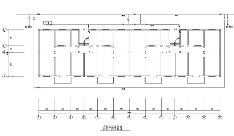 六层安置楼二单元1968平米对称户型设计图-消防平面布置图