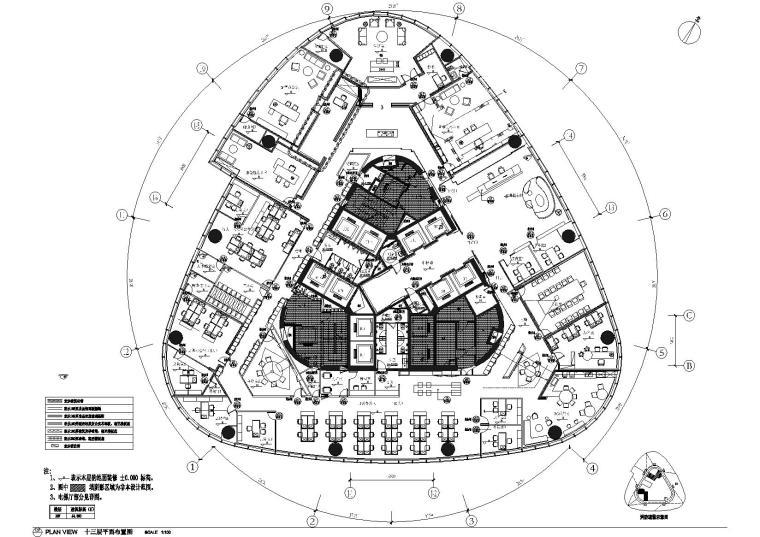 [安徽]新宇-新力中心办公室施工图+效果图