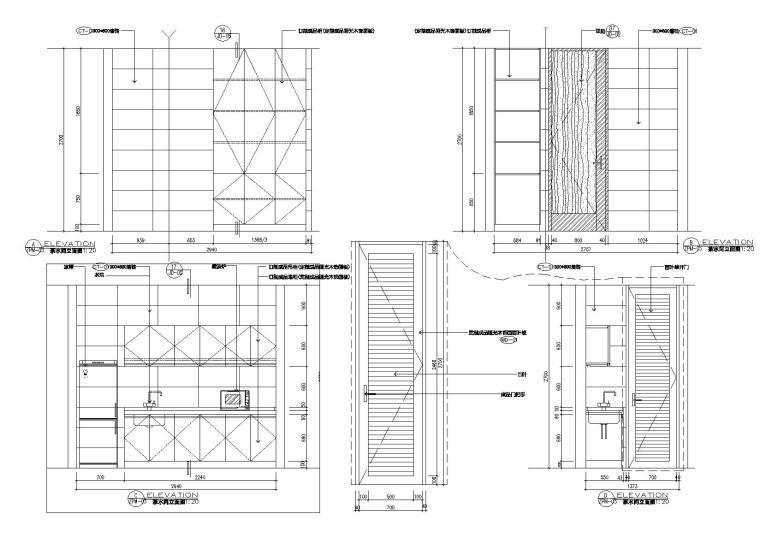 [新加坡]新加坡办事处设计施工图+效果图-立面图2