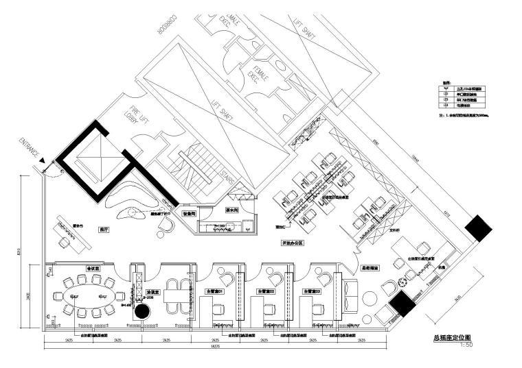 [新加坡]新加坡办事处设计施工图+效果图-插座布置图