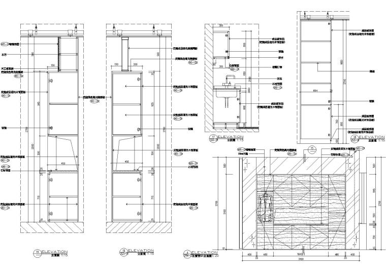 [新加坡]新加坡办事处设计施工图+效果图-立面图3