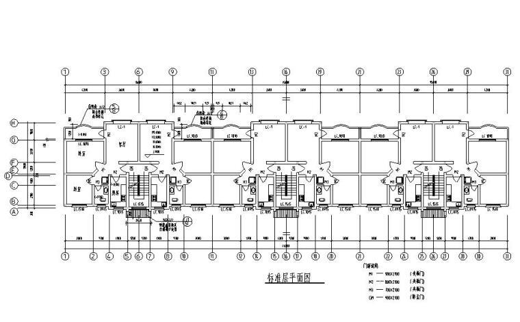 六层经济适用房三单元每单元2户对称户型图